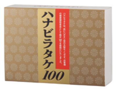 ハナビラタケ 100 60粒 3箱【送料無料】