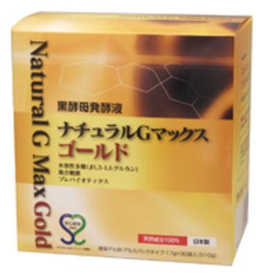 森修焼 ナチュラルGマックスゴールド 30袋【送料無料】【10】黒酵母発酵液