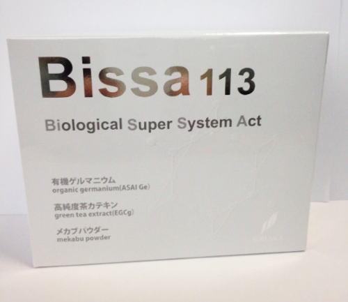 ビッサ113 240mg 360カプセル Bssa113【送料無料】アサイ有機ゲルマニウム【10】