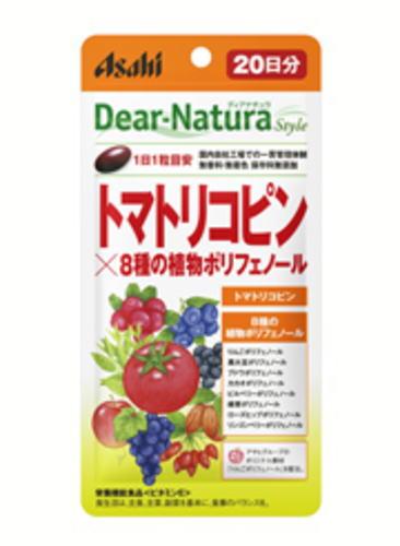 ディアナチュラ スタイル トマトリコピン×8種の植物ポリフェノール 20粒 10個セット 機能性表示食品【送料無料】