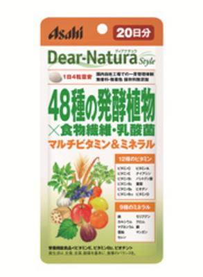 ディアナチュラ 48種の発酵植物×食物繊維 乳酸菌 240粒 10個セット
