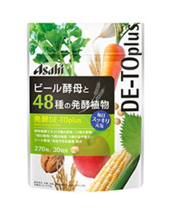 アサヒ ビール酵母と48種の発酵植物 270粒 10個セット