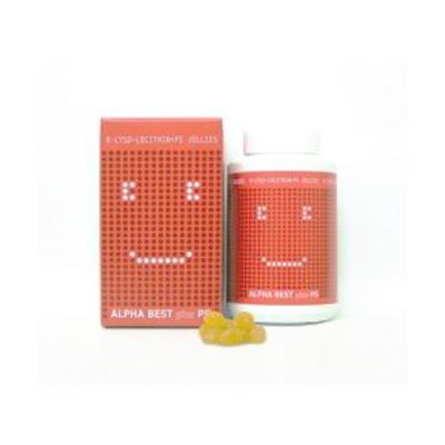 HBCナフト アルファベスト ジェリータイプ 約288粒【送料無料】【10】糖鎖HBCフナト