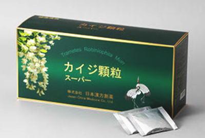 カイジ顆粒スーパー 20g 90包【送料無料】【5】
