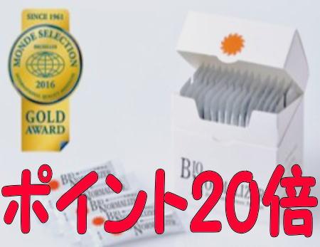 バイオノーマライザー 90g(30包) 4個セット【送料無料】【20】