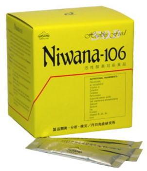 Niwana-106 Niwana-106 90包【送料無料】【10】, 鮫川村:113a872b --- officewill.xsrv.jp