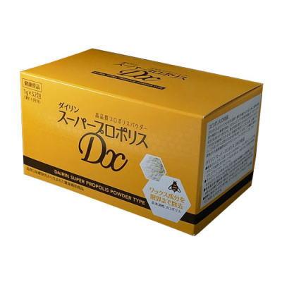 ダイリン スーパープロポリスDX(1g×32包)3個セット【送料無料】