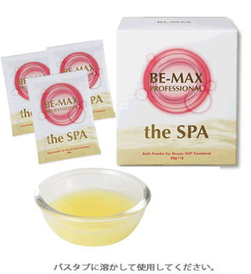【あす楽】【正規販売店】BE-MAX PROFESSIONAL the SPA(ザ・スパ)(50g×12包)入浴剤【送料無料】