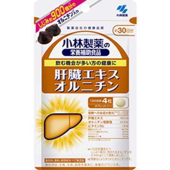 小林製薬 肝臓エキス・オルニチン 120粒 10個セット