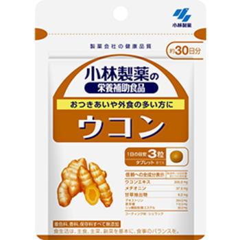 小林製薬 ウコン 90粒 8個セット