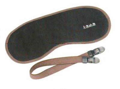 多目的機能性 アイマスク アイマスク ときめき ブラウン ブラウン 2個セット 多目的機能性【送料無料】, より良い品をより安く!マストバイ:49c1e89c --- sunward.msk.ru