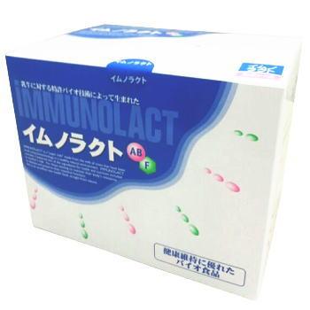イムノラクト顆粒 30袋【送料無料】【5】
