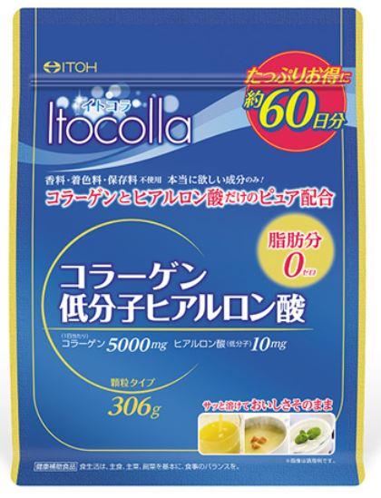 イトコラ コラーゲン低分子ヒアルロン酸 60日 306g 6個セット【送料無料】