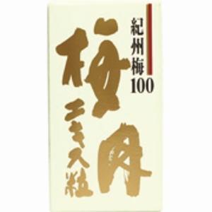 梅肉エキス 粒タイプ 90g 3個セット【送料無料】