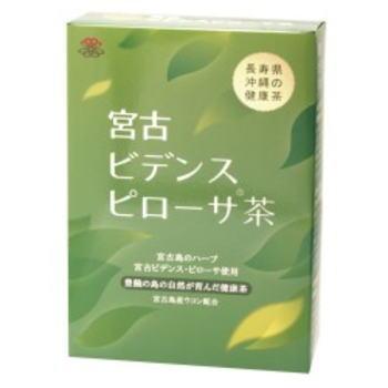 宮古ビデンスピローサ茶 90g(3g×30袋)3個セット