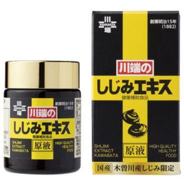 川端のしじみエキス 原液 60g 2個セット【送料無料】