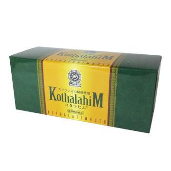 コタラ 60包 2個セット【送料無料】協和薬品