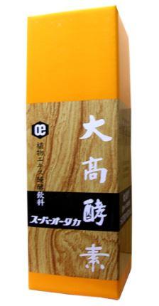 大高酵素 720ml 12本セット【送料無料】スーパーオオタカ