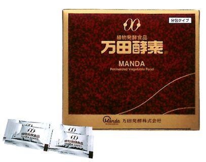 万田酵素 ペースト 分包 60包 10個セット【送料無料】