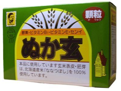 ぬか玄 顆粒 (2g×80包) 15個セット【送料無料】
