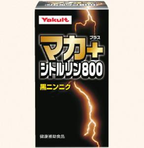 ヤクルト マカ+シトルリン800 180粒 3個セット【送料無料】