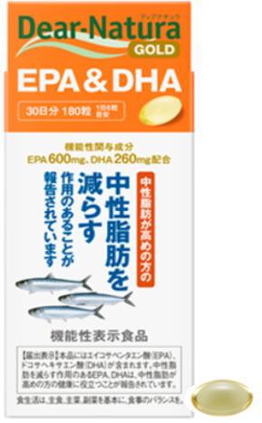 ディアナチュラGOLD EPA&DHA 180粒 6個セット【送料無料】機能性表示食品