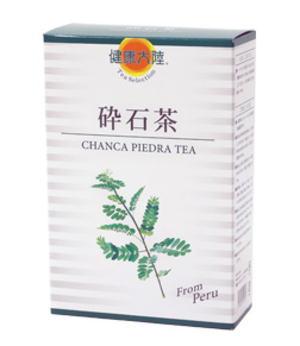 チャンカピエドラ茶 砕石茶 5g×20袋 6個セット【送料無料】ラティーナ