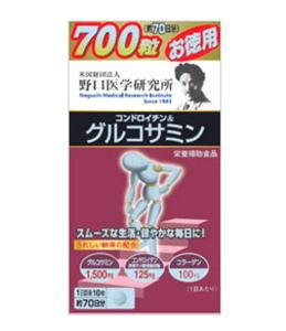 【野口医学研究所】コンドロイチン&グルコサミン 700粒 3個セット 【送料無料】
