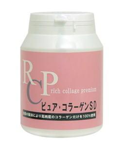 ピュアコラーゲンSD 徳用 120g 【送料無料】【5】美容サプリメント
