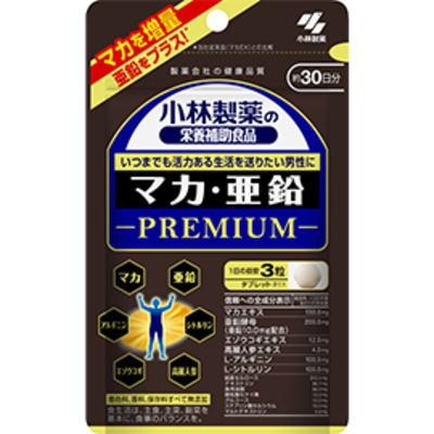 小林製薬 マカ・亜鉛 プレミアム 90粒 8個セット【送料無料】【栄養補助食品】
