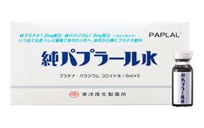 白金パラジウム 純パプラール水(6ml×5本入)【送料無料】【10】