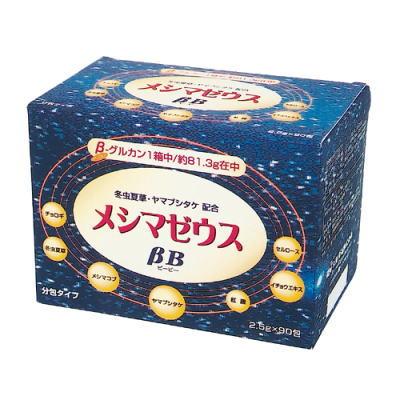 メシマゼウスBB(2.5g×90包)2個セット【送料無料】太陽食品