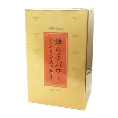 蜂の子パワーミンミンスッキリ 120カプセル【送料無料】