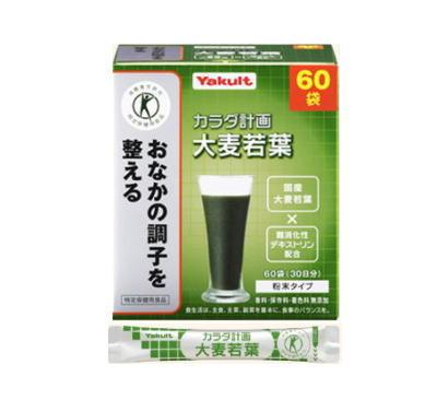 ヤクルト 大麦若葉 60袋 6個セット【特定保健用食品】【送料無料】