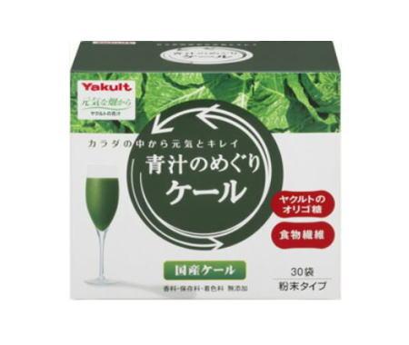ヤクルト 青汁のめぐりケール 225g(7.5g×30袋)4個セット【送料無料】