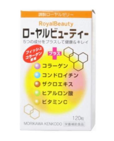 森川健康堂 ローヤルビューティー 120粒 3個セット【送料無料】ロ-ヤルゼリ-
