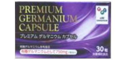 プレミアムゲルマニウムカプセル 30カプセル【送料無料】【10】