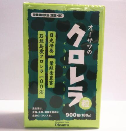 オーサワのクロレラ粒(石垣島産) 900粒 3個セット【送料無料】オーサワジャパン