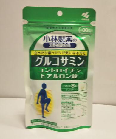 小林製薬 グルコサミン コンドロイチン ヒアルロン酸 240粒 8個セット【送料無料】