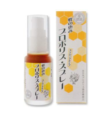 蜂の恵み プロポリススプレー 35mL 5本【送料無料】【10】