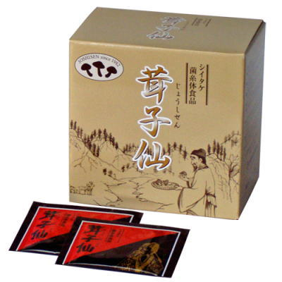 茸子仙(じょうしせん)60包 4個【送料無料】【15】