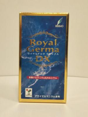 アサイ有機ゲルマニウム ロイヤルゲルマDX 295mg 30カプセル【送料無料】【10】