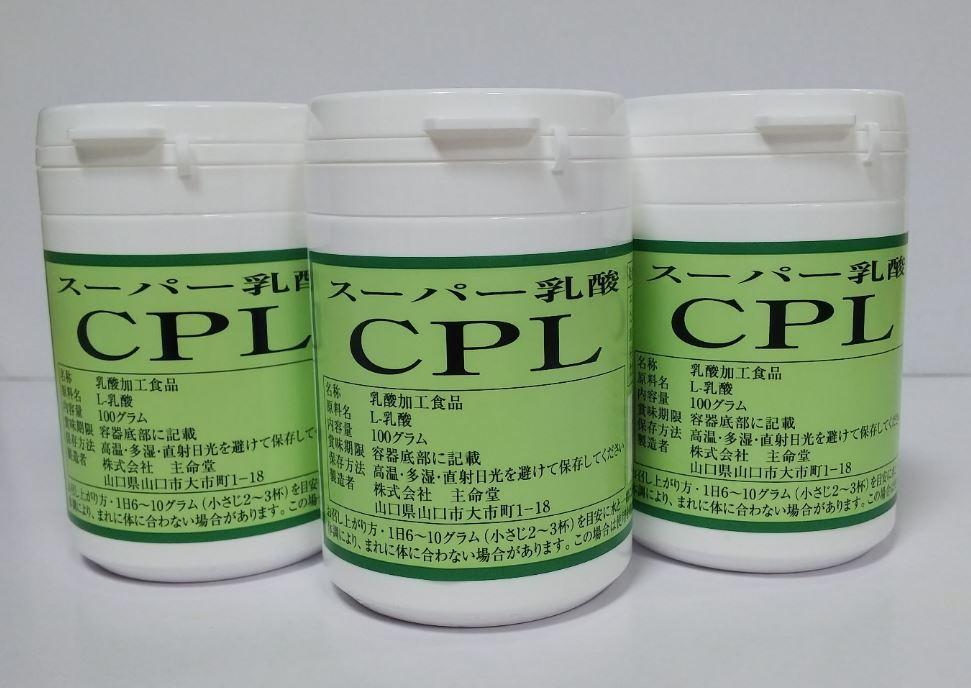 乳酸菌 環状重合乳酸 スーパー乳酸CPL 300g(100g×3個)【送料無料】