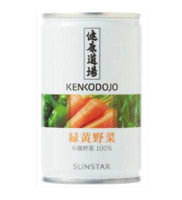 サンスター 健康道場 緑黄野菜(160g×48缶)【有機JAS認定】有機JAS野菜ジュース