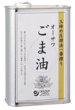 オーサワジャパン オーサワのごま油(缶)930g×3個セット【送料無料】
