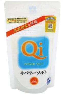 キパワーソルト 250g 48個セット【送料無料】