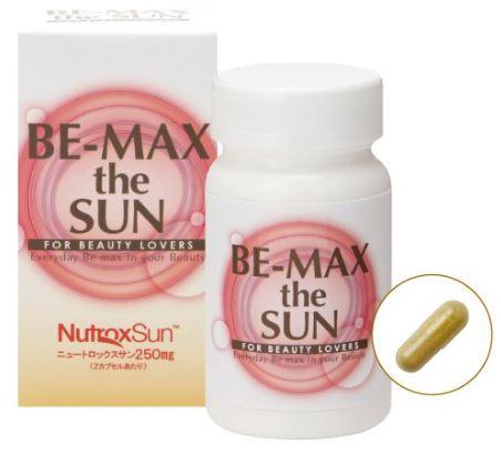 【あす楽】BE-MAX the SUN 30カプセル 2箱セット【正規販売店】【送料無料】【15】