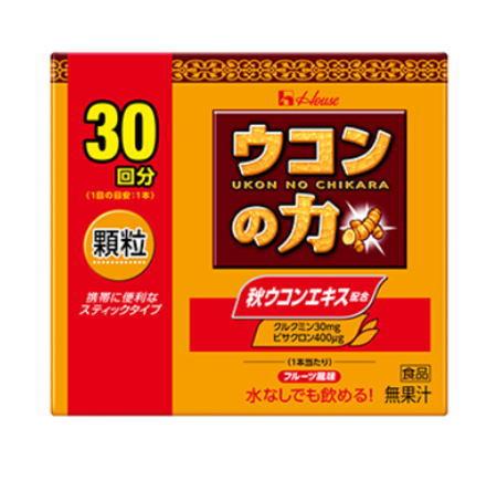 ウコンの力 顆粒<30回分×6個セット>ハウスウェルネスフーズ【送料無料】