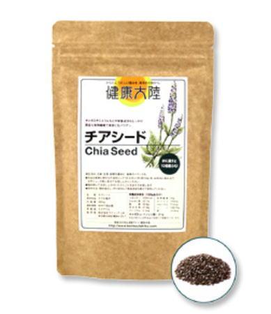 健康大陸 チアシード 200g 10個セット【送料無料】
