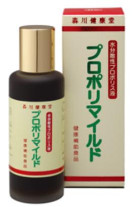 森川健康堂 プロポリマイルド 100mL 3本セット【送料無料】プロポリス液